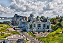 Казань