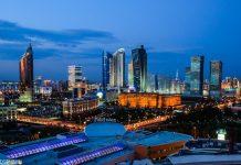 Blockchain Conference Astana 2018