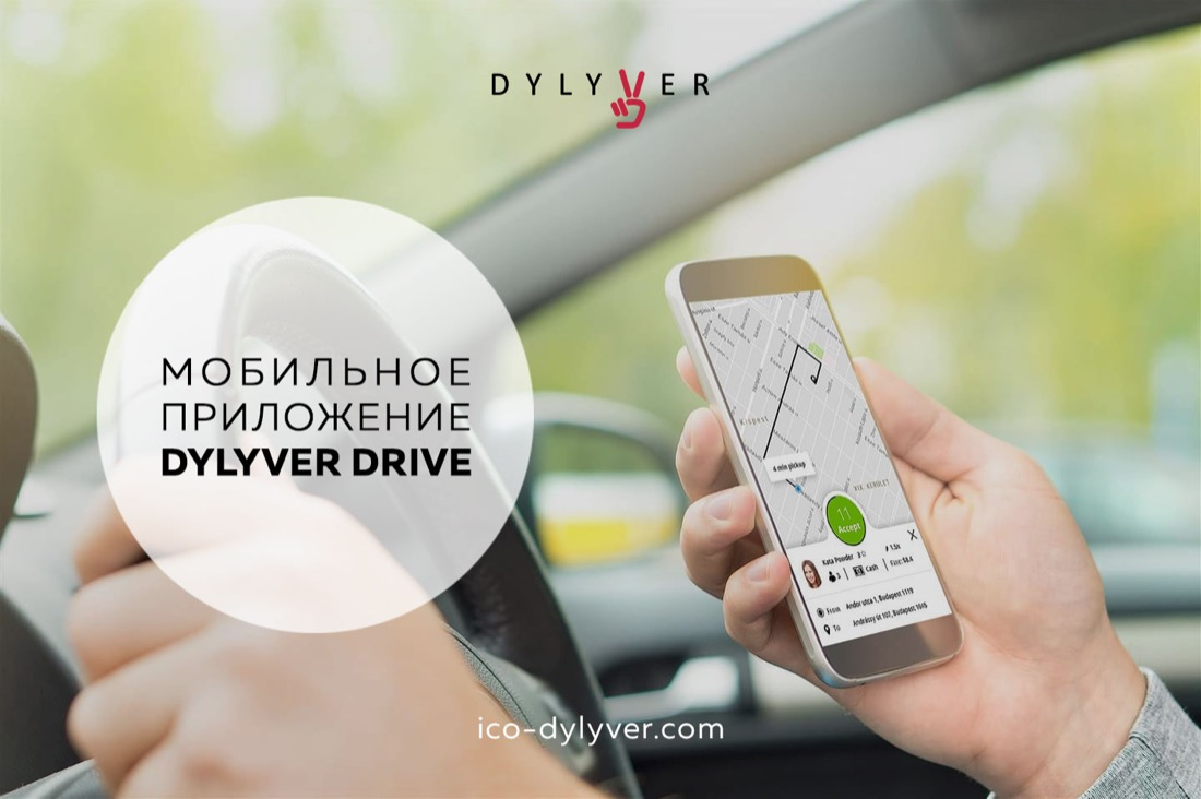 dylyver-drive