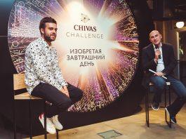 Chivas Challenge