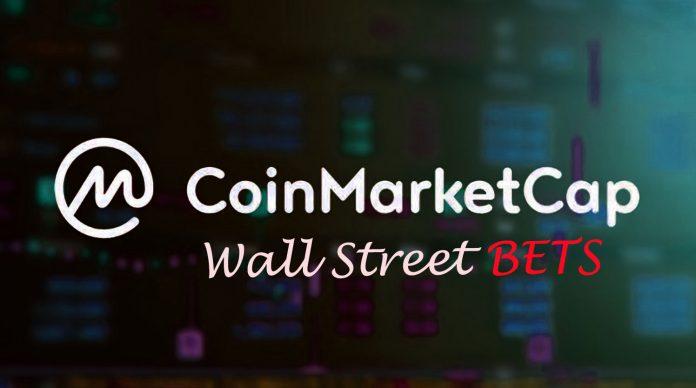 CoinMarketCap добавляет Wall Street Bets