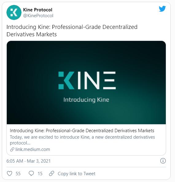 Протокол Kine