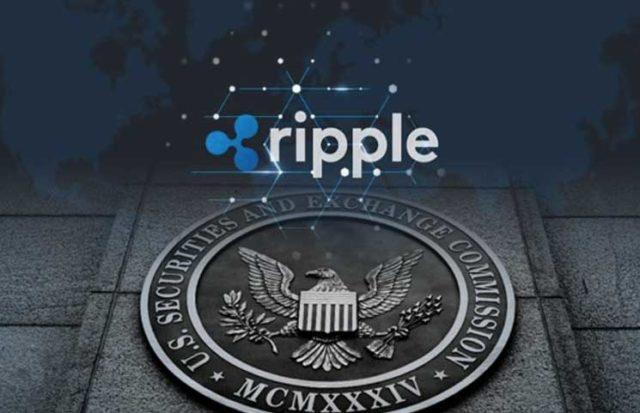 Памп Ripple: SEC уверена в искусственной накачке цены
