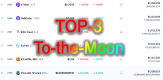 Топ-3 to-the-moon