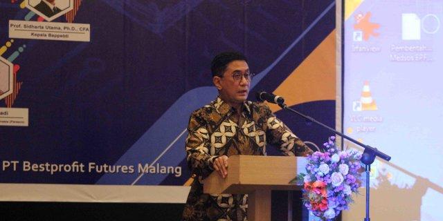 Индонезийские регуляторы