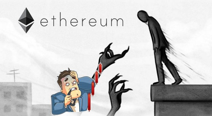 Эфириум