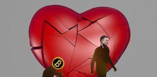 сердце Илона Маска