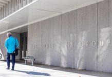 Мировой банк