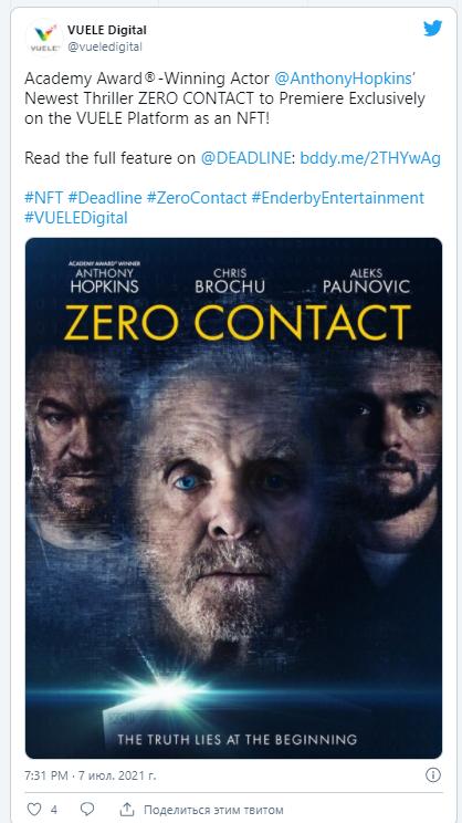 Фильм Энтони Хопкинса станет полноценным NFT