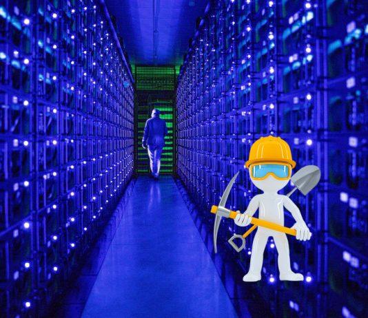 Компания Bit Digital