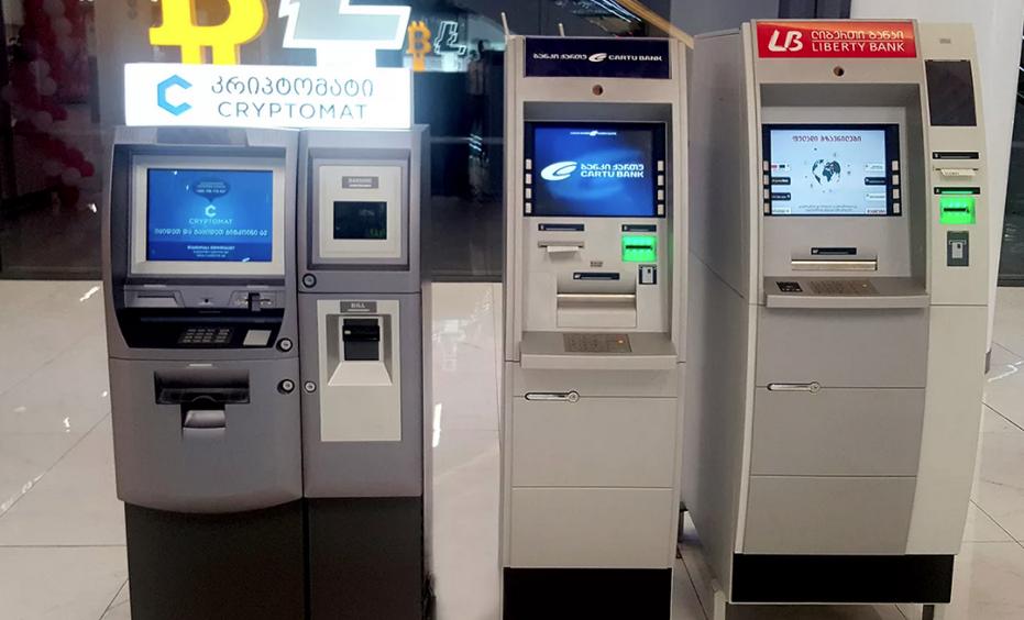 АТМ банкоматы