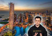 Встреча с CZ в Дубае