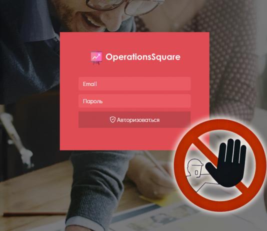 OperationSquare